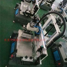 台式2030平面丝印机,单色丝印机现货批发