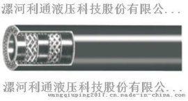 利通 SAE 100R5液压橡胶软管 液压软管总成 液压加热软管 钢丝增强液压橡胶软管标准规格