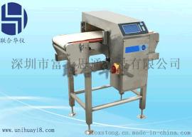食品金属探测器 冷冻虾鱼食品金属探测器 速冻水饺
