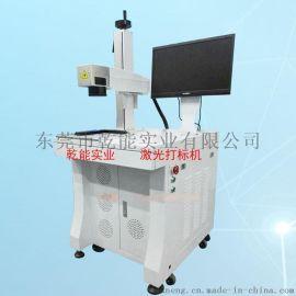 FL系列30至80KHz    优质光纤激光打标机