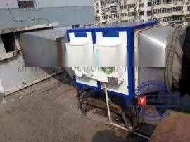 厂家直销餐饮空气净化器、油烟分离器