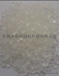 专业用于丝印油墨 喷涂油墨和胶水TPU树脂