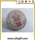 供应金属徽章 企业学校周年纪念徽章来图稿定做 深圳徽章厂家