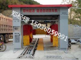 中国电脑洗车机分类,洗车机就选郑州超洁