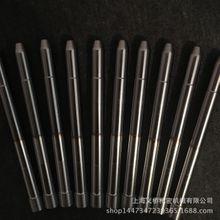 高速钢镀钛冲棒 高冲冲钉 适合打不锈钢链条冲针