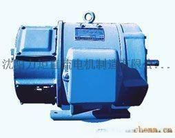 Z2系列直流电机 Z2直流电机制造厂家