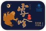 江西南昌(九江、赣州、宜春)不干胶标签贴纸印刷厂