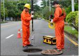 管道潜望镜,ELOOK E7,市政管道检测,管道CCTV检测,施罗德www.sld-cctv.com