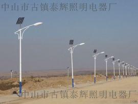 新农村建设  30瓦光源系统太阳能LED路灯