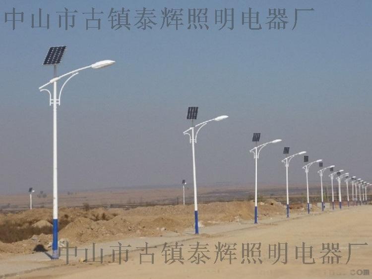 新农村建设专用30瓦光源系统太阳能LED路灯