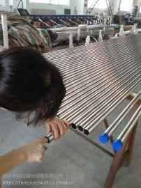 304L 精轧光亮管 不锈钢无缝管 华铭钛精密钢管