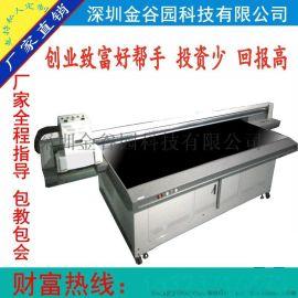 泡沫板PVC板亚克力板卡证定制UV2513平板打印机 数码直喷印刷机