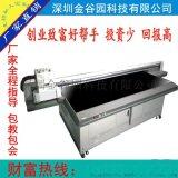 泡沫板PVC板亞克力板卡證定製UV2513平板印表機 數碼直噴印刷機