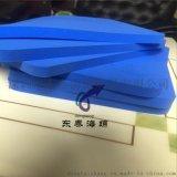 PVA吸水海綿片深圳PVA吸水海綿片定製廠家