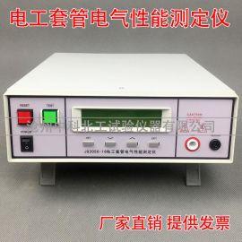 河北电工套管电气性能测定仪厂家