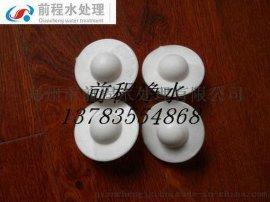 PP带边液面覆盖球_聚丙烯空心浮球QC电解槽液面抑制塑料浮球40mm