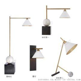 优诺照明创意设计圆形大理石三角灯罩工程落地灯 酒店客房床头壁灯台灯
