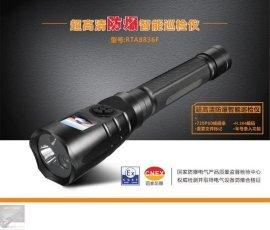 深圳强光摄录手电筒防爆智能巡检仪