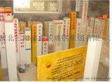 燃气警示桩、玻璃钢材质燃气警示桩