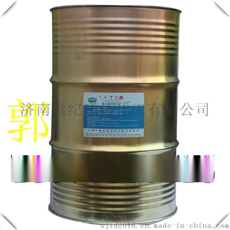 山东丙烯酸生产厂家价格
