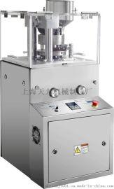 多冲旋转式压片机,小型旋转式压片机,旋转式压片机