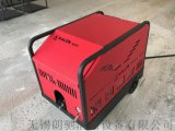 24KW电加热高压清洗机,200BAR电加热高温清洗机