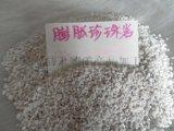膨胀珍珠岩价格 河北石家庄永顺膨胀珍珠生产厂家