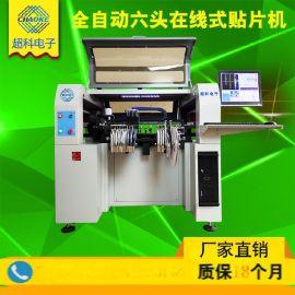 国产SMT贴片机超科L-550A贴片机