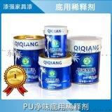 漆强漆 AQU-730J 净味稀释剂 PU净味底用稀释剂 木器漆厂家直销