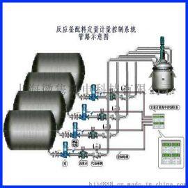 自动配料系统 化工液体流量控制系统