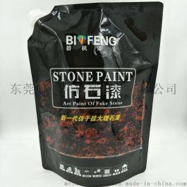 贴牌4L可手提油漆吸嘴自立袋大容量仿石漆包装袋