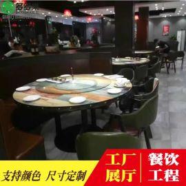 深圳主题餐厅餐桌椅卡座 多多乐家具供应 日式餐桌