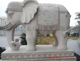 石雕汉白玉大象的制作厂家