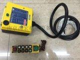 臺灣沙克工業無線遙控器SAGA-K2