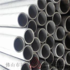 不锈钢薄壁无缝管 304不锈钢水管