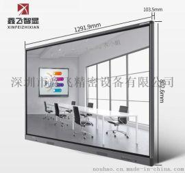 鑫飞55寸会议平板交互式电子白板多媒体教学一体机