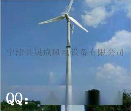 晟成为您贴心设计的高效鱼民用小型风力发电机  晟成FD-667C产品