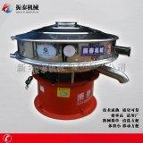 陶瓷釉料专用振动筛 陶瓷泥浆专用旋振筛