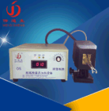 金属饰品焊接机~  频焊机设备
