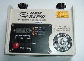 专业批发新捷NEW RAPID品牌气动工具扭力测试仪NR-M100