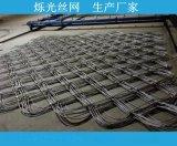 長沙邊坡防護網 山體防護 山坡鋼絲繩網現貨供應