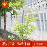 锌钢围栏 阳台护栏 山坡坡地护栏 耐磨无毒无味无污染