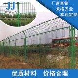 双边丝镀锌浸塑护栏网 全国护栏网