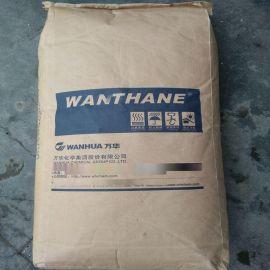 管材级TPU塑胶原料  烟台万华WHT-1198耐应力开裂 耐撕裂管材级TPU