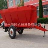 農家糞撒糞車大型農牧場專用7噸牛羊糞拋糞機 撒肥車