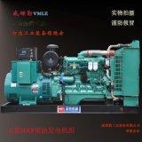 廣西玉柴120KW柴油發電機組 全銅 常用發電機 柴油發電機廠家直銷
