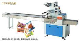 枕式月饼包装机(WHB-280/380/450)