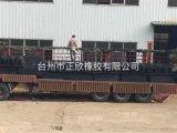 橡胶护舷 码头船用橡胶护舷D300