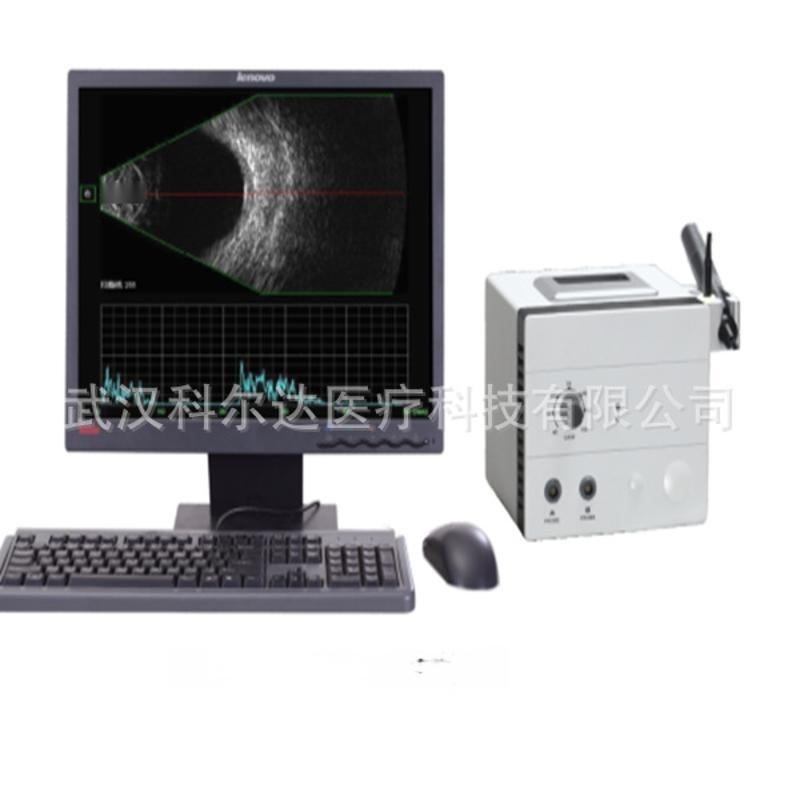 眼科A/B超声诊断仪,眼科A/B超