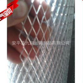 铝板网 抽油烟机过滤网 通风散热网